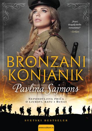 bronzpaci-szerb