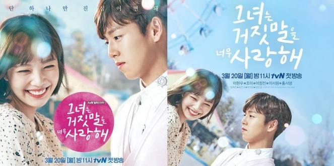 lee-hyun-woo-joy_1488933560_af_org